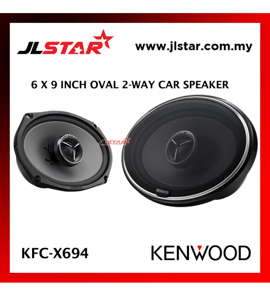 "KENWOOD KFC-X694 6"" X 9"" INCH OVAL SHAPED 2 - WAY CAR SPEAKER"