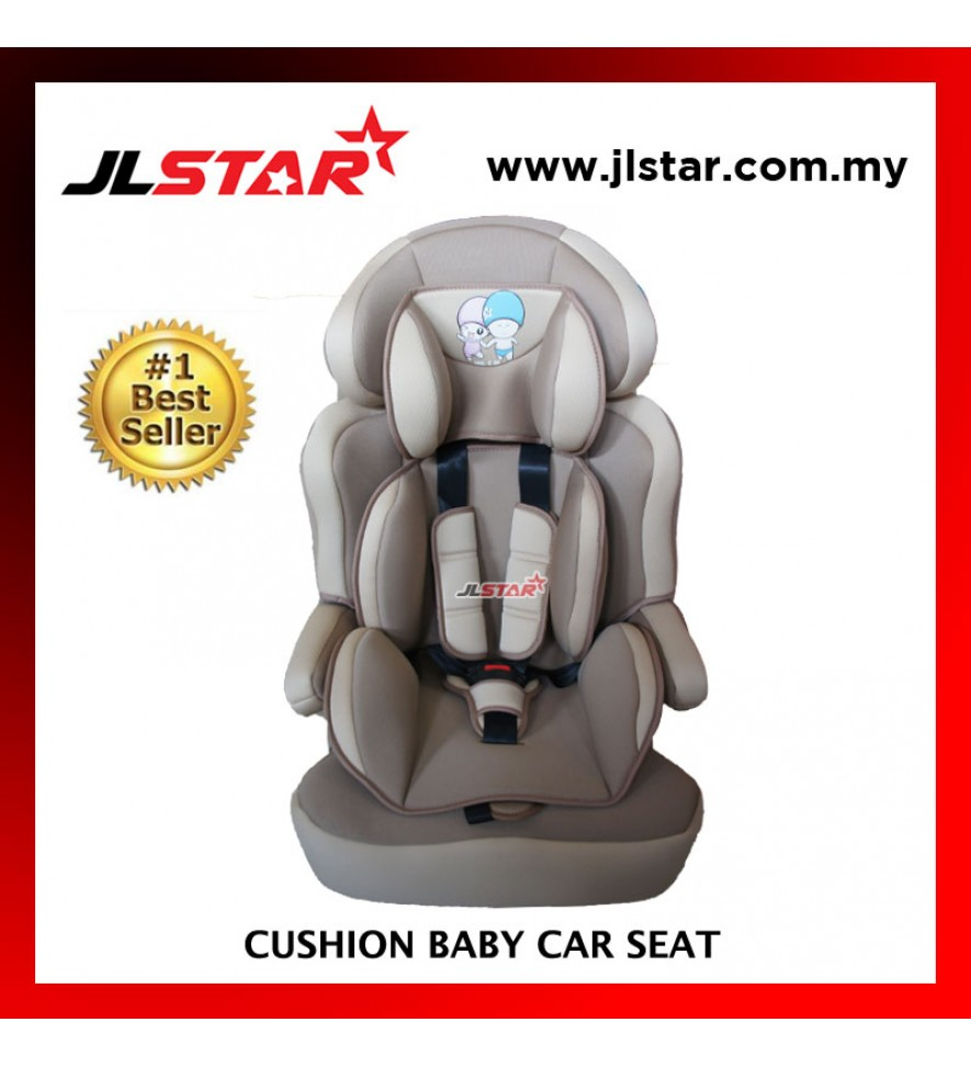 BABY CAR SEAT FOR NEW BORN TO 5 YEARS OLD BEIGE COLOR