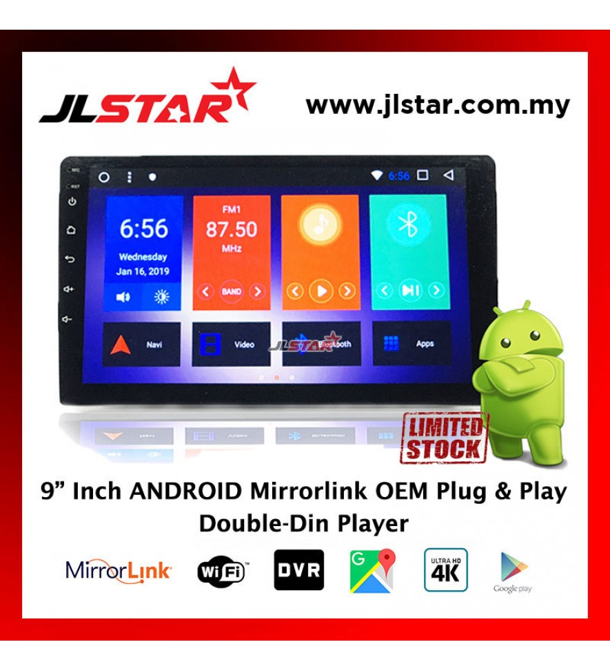 9 INCH MIRRORLINK ANDROID GPS OEM PLUG & PLAY 2 DIN /DOUBLE DIN PLAYER MP3/MP4/MP5 CD/FM/USB/SD/BT (NO DVD)