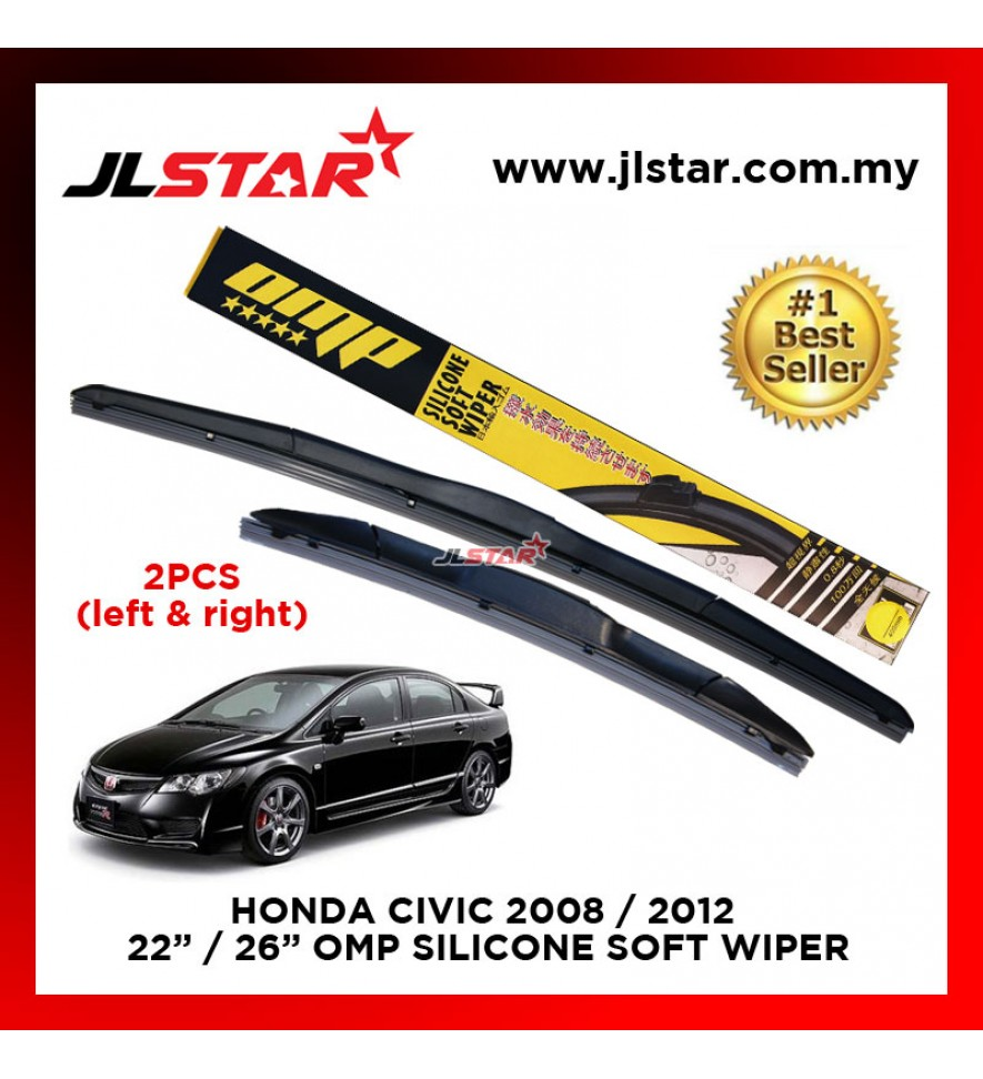 "HONDA CIVIC 2008 / 2012 SILICONE SOFT WIPER 22""/26"" WIPER BLADE SET"