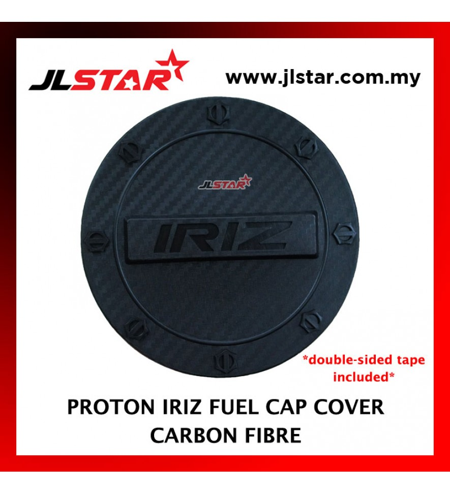 FUEL TANK GAS TRIM CAP COVER COLOR CARBON FIBER FOR PROTON IRIZ (DOUBLE SIDED TAPE INCLUDED)