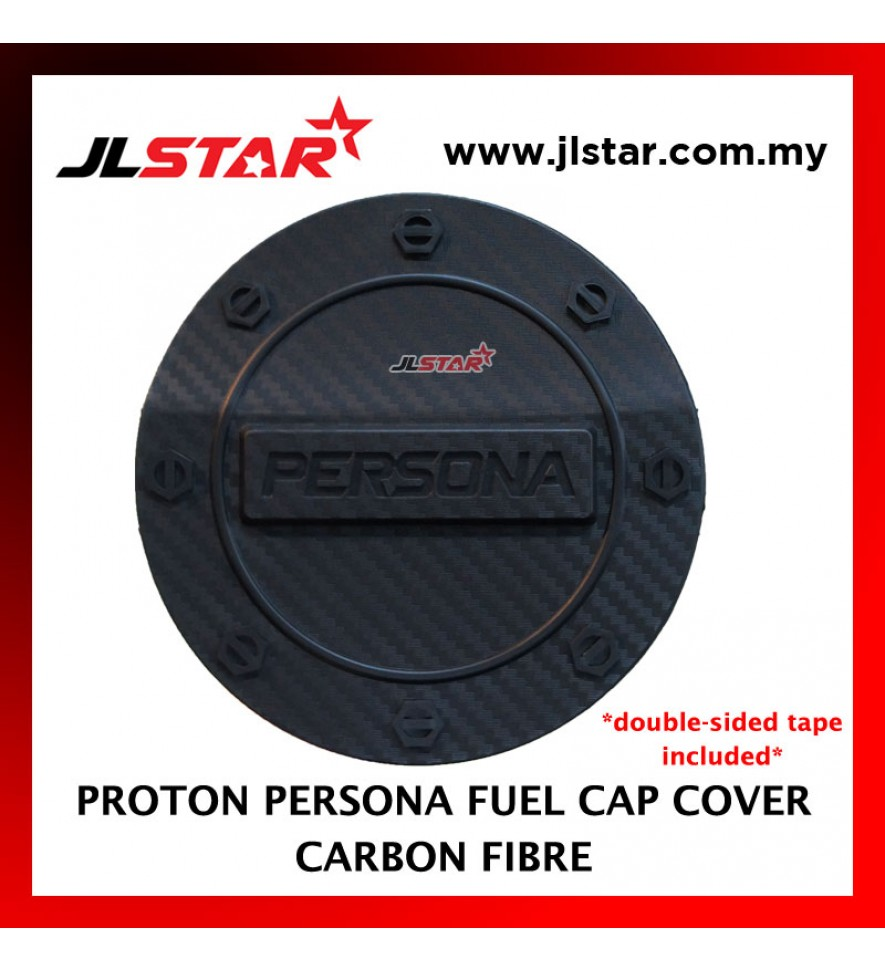 FUEL TANK GAS TRIM CAP COVER COLOR CARBON FIBER FOR PROTON PERSONA (DOUBLE SIDED TAPE INCLUDED)