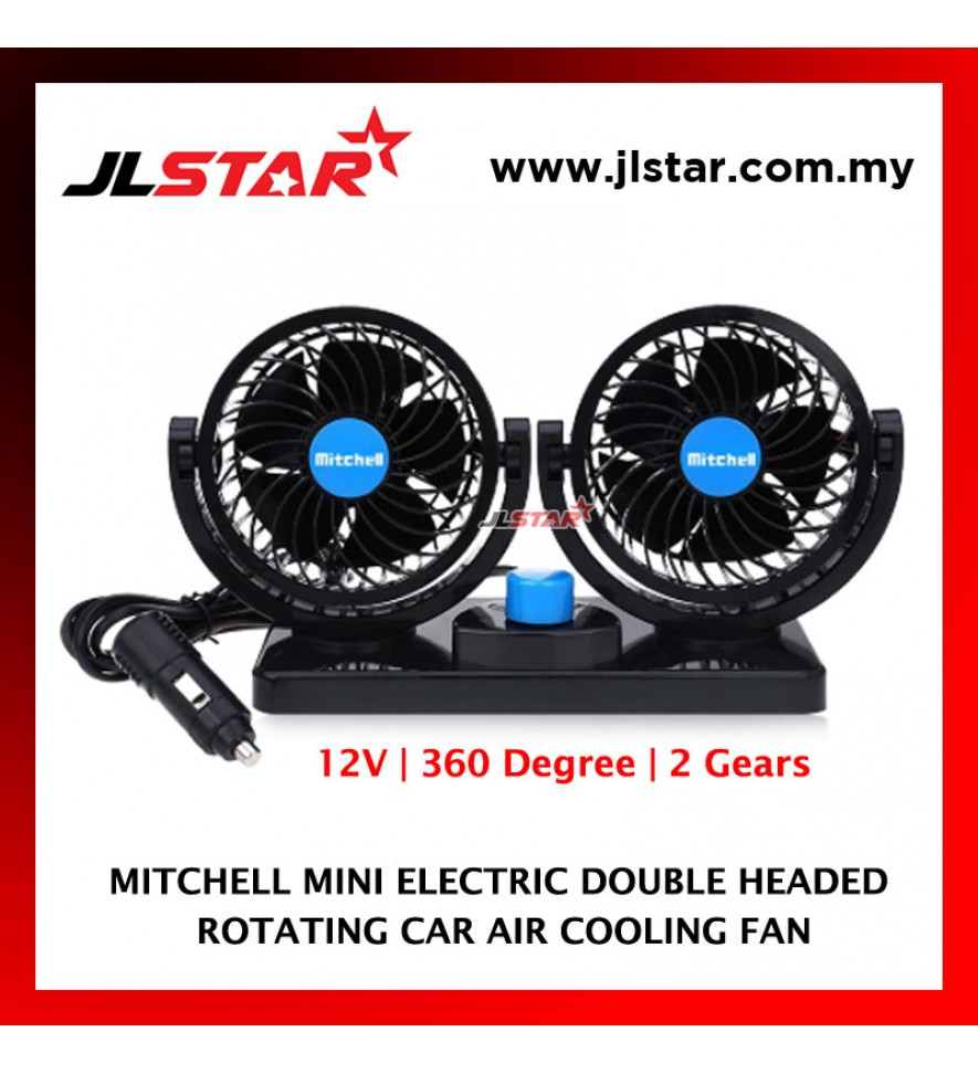 MITCHELL DOUBLE HEADED 2 GEARS 360 DEGREE ROTATING CAR VEHICLE DUAL MINI AIR COOLING FAN