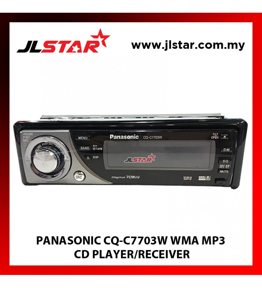 PANASONIC CQ-C7703W WMA MP3 CD PLAYER/RECEIVER