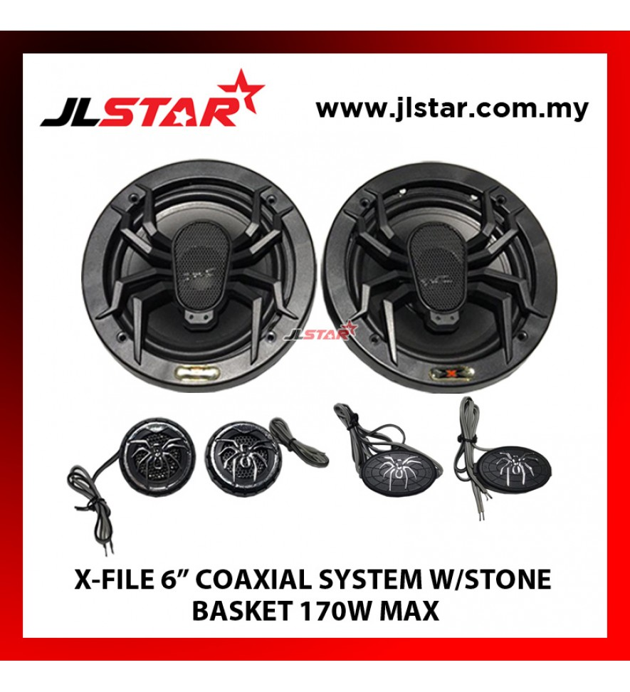 "6"" X-FILE WOOFER SPEAKER COAXIAL SYSTEM W/STONE FINISH BASKET 170W MAX"