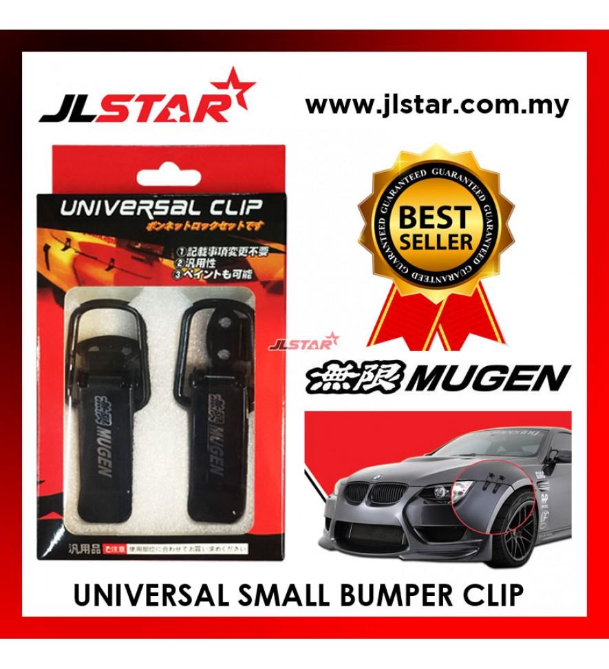 UNIVERSAL BUMPER CLIP - SMALL