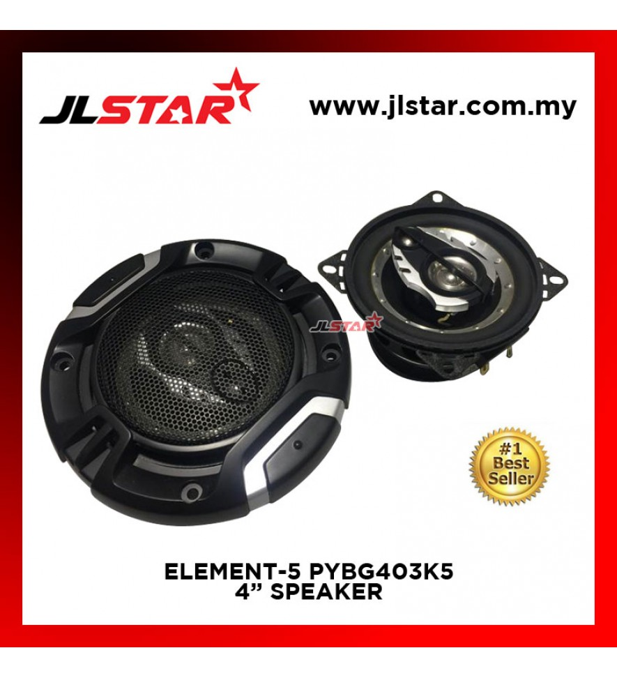 ELEMENT-5 PY-BG403K5 3 WAY 4 INCH CAR AUDIO SPEAKER