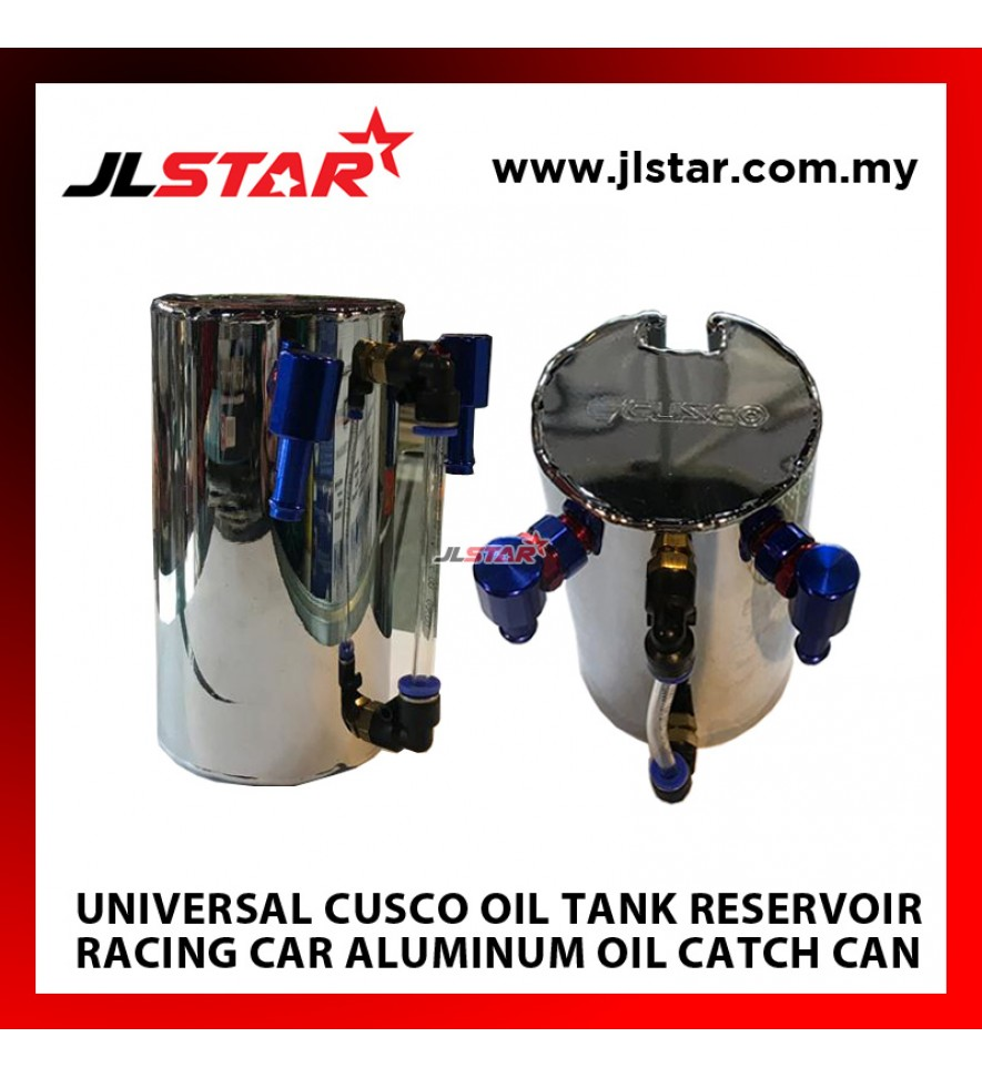 UNIVERSAL CUSCO OIL CATCH TANK RESERVOIR RACING CAR ALUMINUM OIL CATCH CAN-CHROME SILVER COLOR