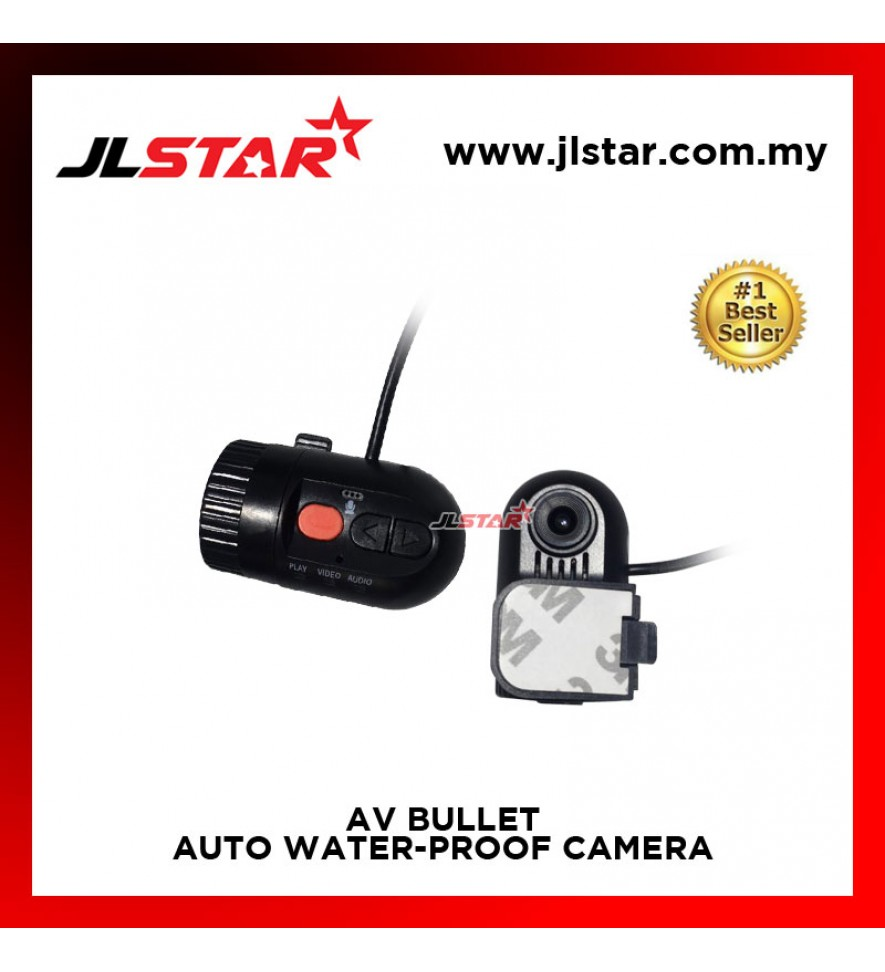 4S AV BULLET SHAPE AUTO WATER-PROOF CAMERA FRONT AND REAR RECORD DVR DRIVING RECORDER