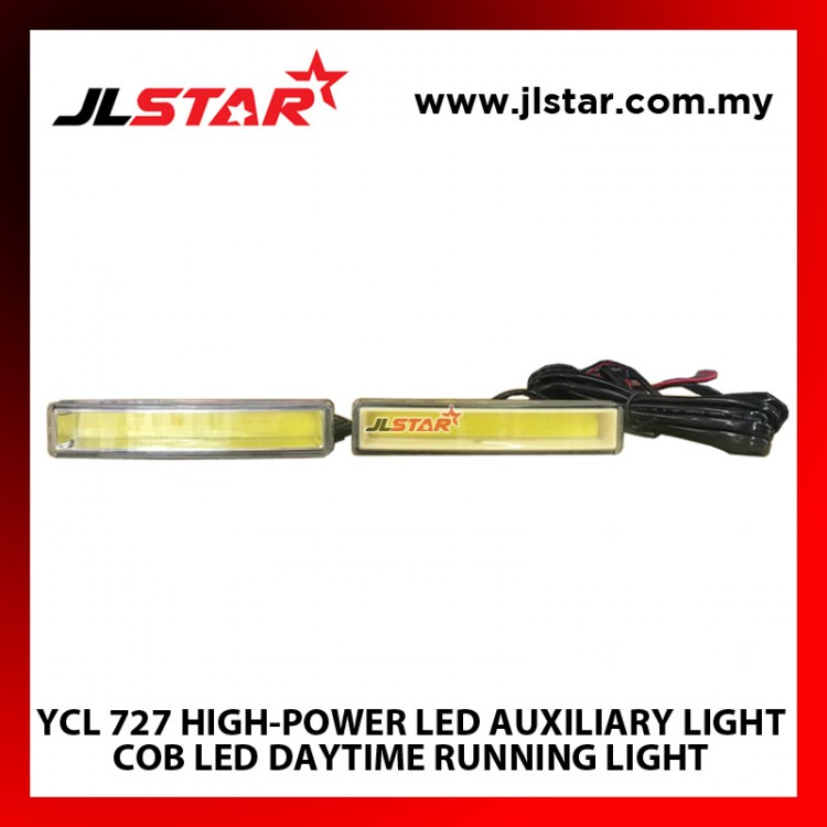 YCL-727 HIGH-POWER LED AUXILIARY LIGHT COB LED DAYTIME RUNNING LIGHT BRIGHT LED UNIVERSAL DESIGN