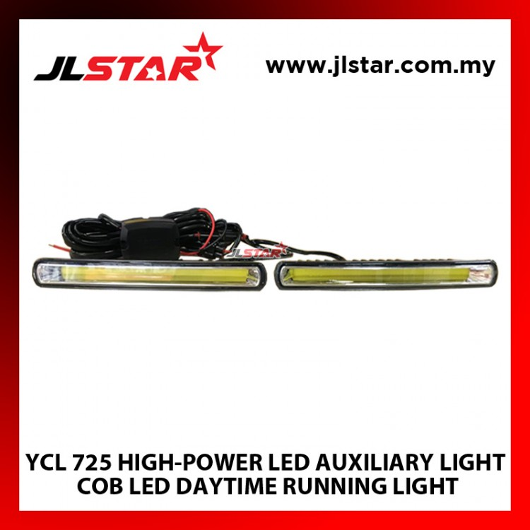YCL-725 HIGH-POWER LED AUXILIARY LIGHT COB LED DAYTIME RUNNING LIGHT BRIGHT LED UNIVERSAL DESIGN