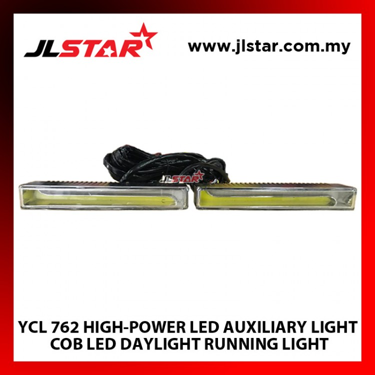 YCL-762 HIGH-POWER LED AUXILIARY LIGHT COB LED DAY LIGHT RUNNING LIGHT BRIGHT LED UNIVERSAL DESIGN