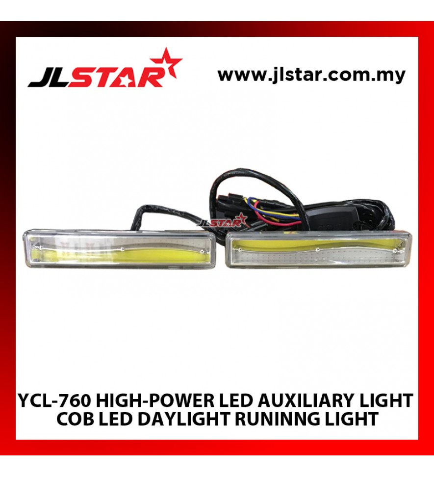 YCL-760 HIGH-POWER LED AUXILIARY LIGHT COB LED DAY LIGHT RUNNING LIGHT BRIGHT LED UNIVERSAL DESIGN