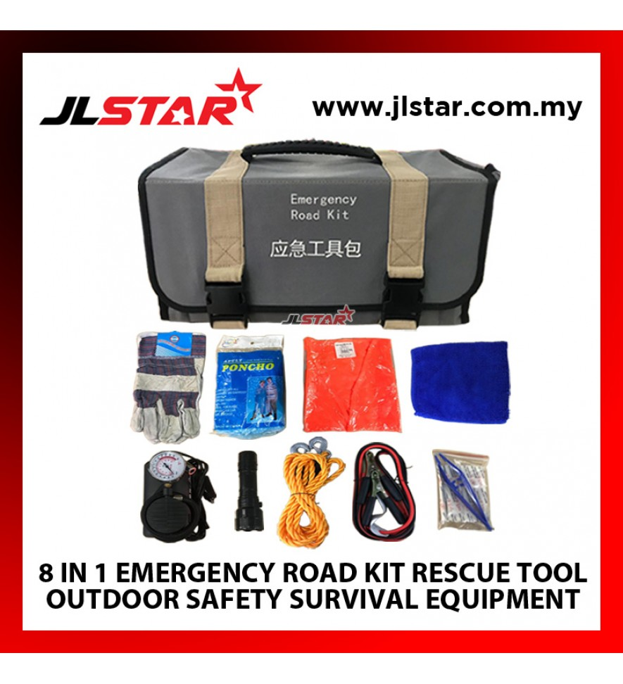 8 IN 1 EMERGENCY ROAD KIT RESCUE TOOL OUTDOOR SAFETY SURVIVAL EQUIPMENT