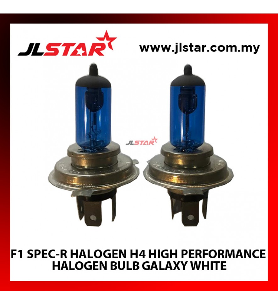 F1 SPEC-R HALOGEN H4 HIGH PERFORMANCE HALOGEN BULB GALAXY WHITE HEADLIGHT LAMP 1SET 2 PCS