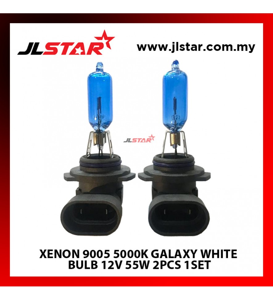 XENON 9005 5000K SUPER PLAZMA XENON ABS GALAXY WHITE BULB HIGH INTENSITY DISCHARGE LAMP SYSTEM 12V 55W-160W 1 SET 2PCS