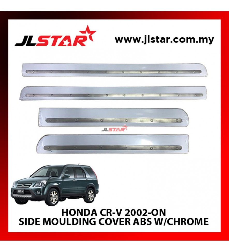 HONDA CR-V 2002-ON SIDE MOULDING COVER COMPLETE SET OF 4PCS EASY TO INSTALL