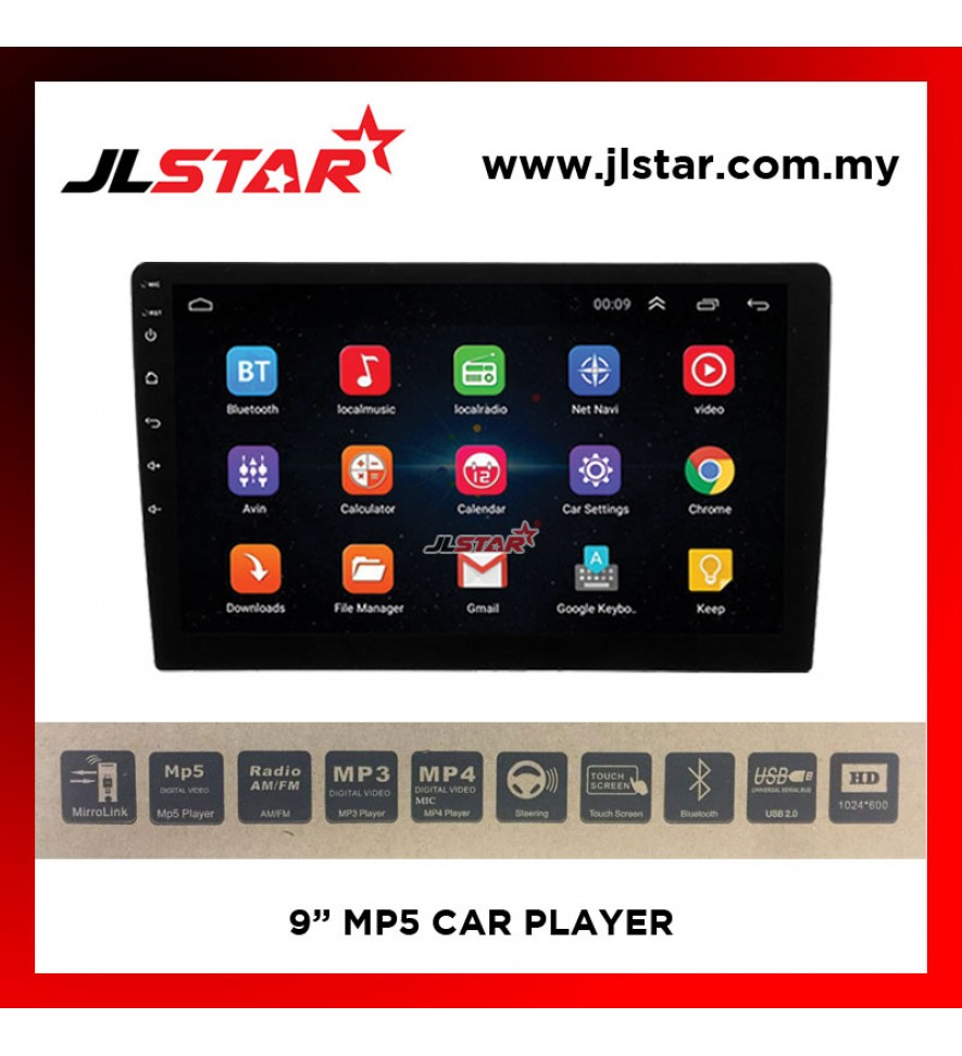 9 INCH MP5 MULTIMEDIA PLAYER