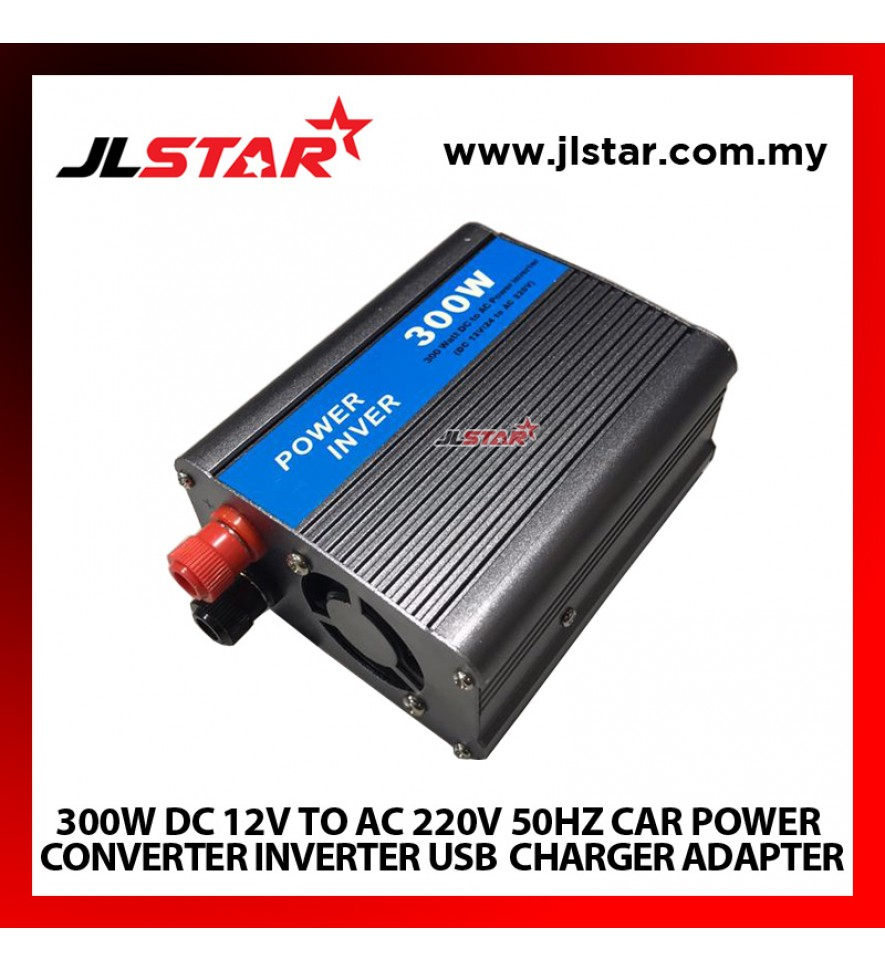 300W DC 12V TO AC 220V 50HZ CAR POWER CONVERTER INVERTER USB WITH IPAD CHARGER ADAPTER