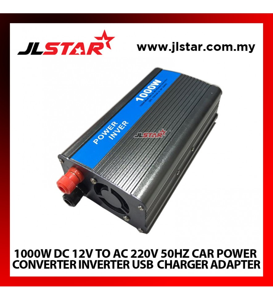 1000W DC 12V TO AC 220V 50HZ CAR POWER CONVERTER INVERTER USB WITH IPAD CHARGER ADAPTER