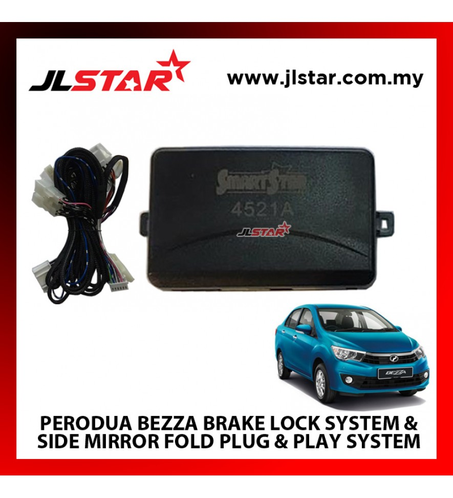 PERODUA BEZZA BRAKE LOCK SYSTEM & SIDE MIRROR FOLD PLUG & PLAY SYSTEM