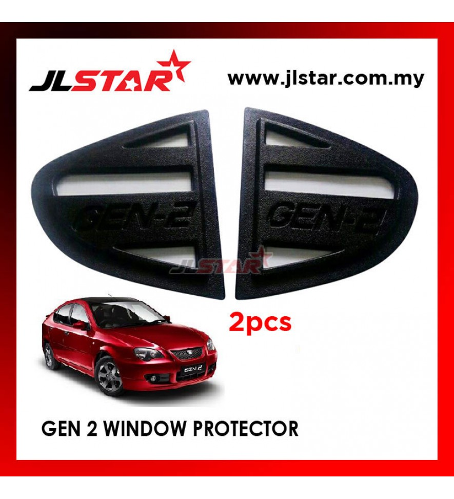 TRIANGLE MIRROR COVER PROTON GEN2 BLACK REAR SIDE WINDOW PROTECTOR