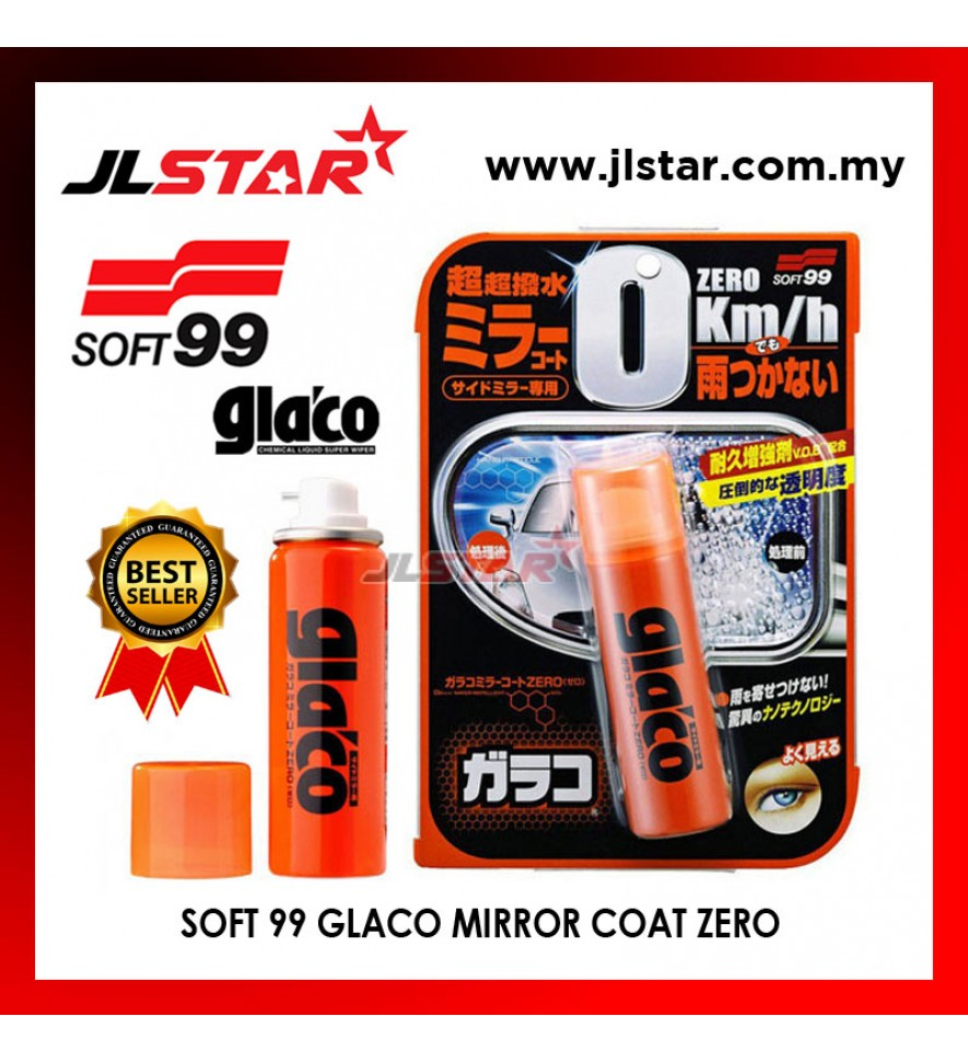 SOFT 99 GLACO MIRROR COAT ZERO 04172