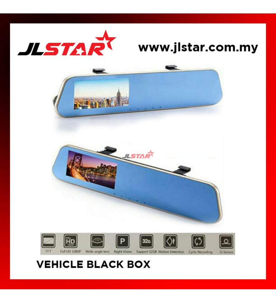 VEHICLE BLACK BOX DRIVING RECORDER