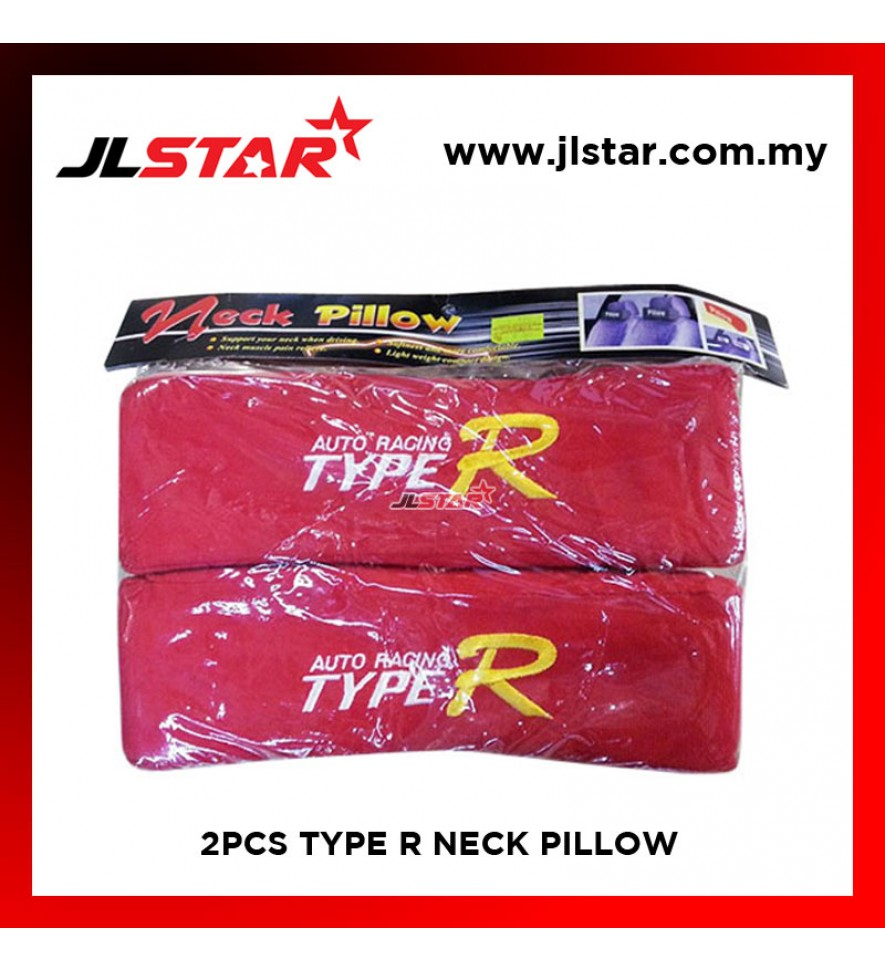 2PCS TYPE R NECK PILLOW