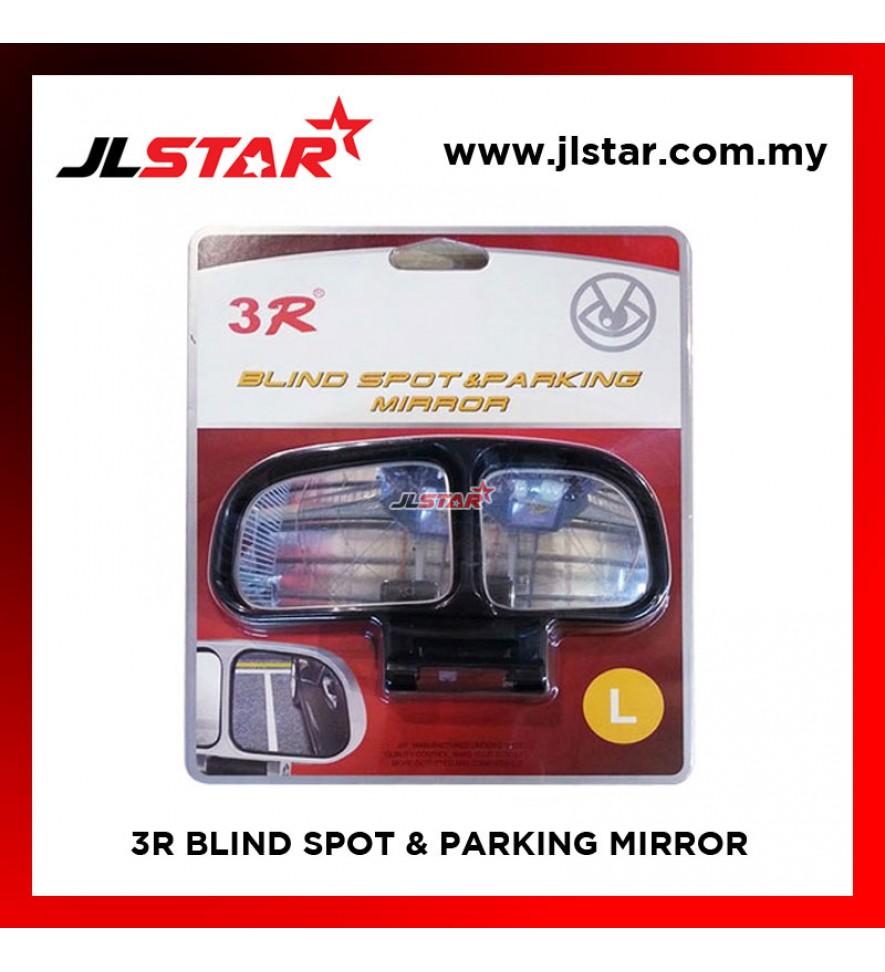3R BLIND SPOT & PARKING MIRROR