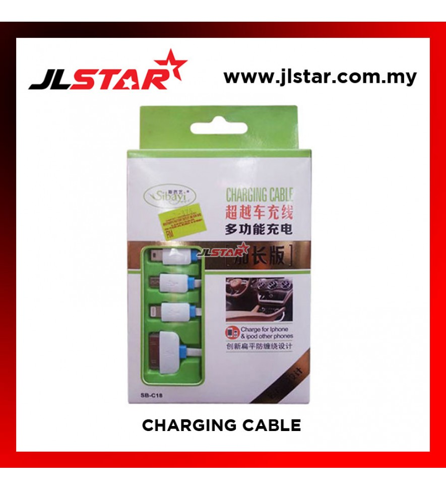 CHARGING CABLE (EXTENDED EDITION)