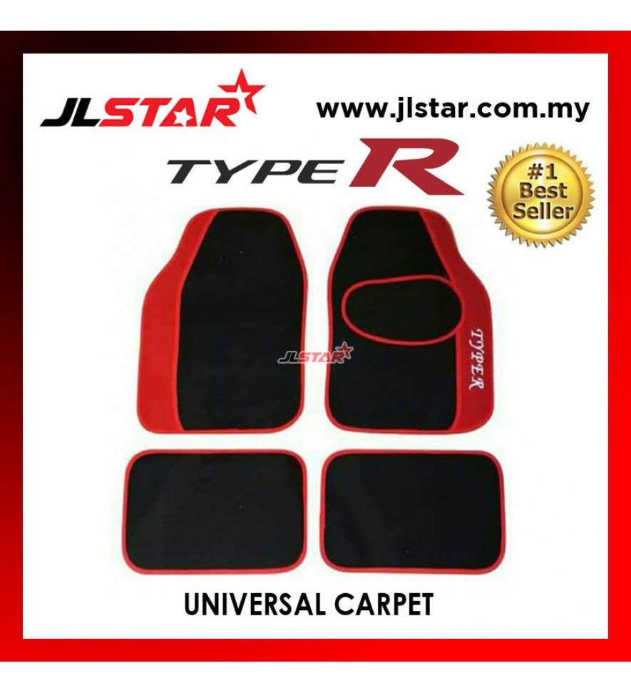 UNIVERSAL CARPET MAT (4PCS)