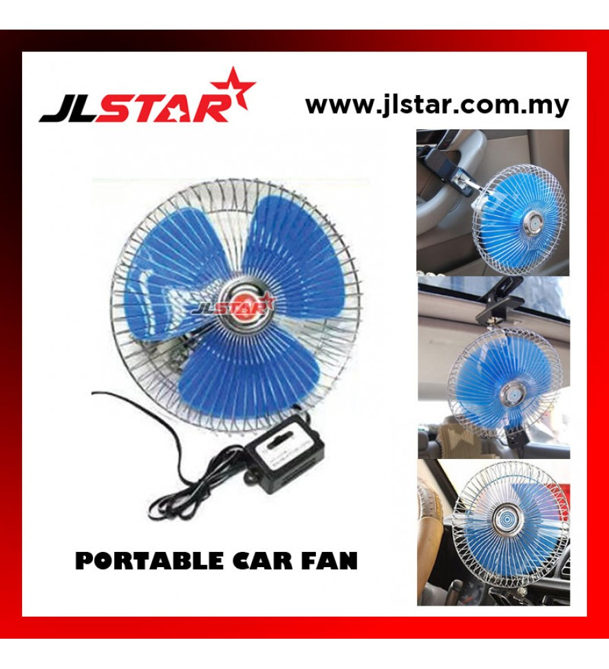 "10"" OSCILLATING CAR COOLING FAN"