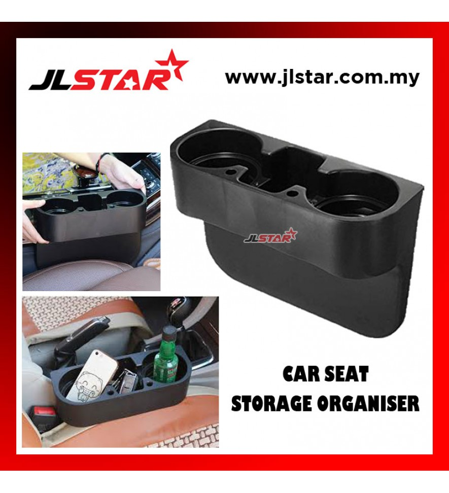 UNIVERSAL CAR SEAT DRINK & ORGANIZER BOX