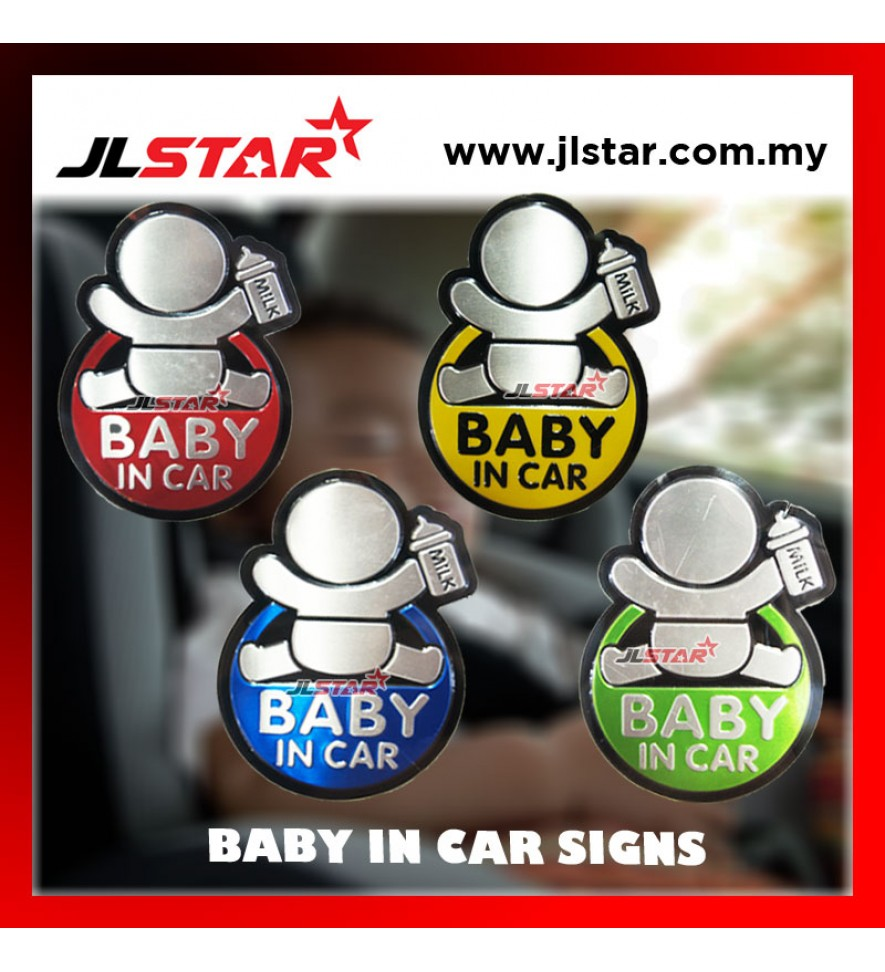 BABY IN CAR BACK STICKER