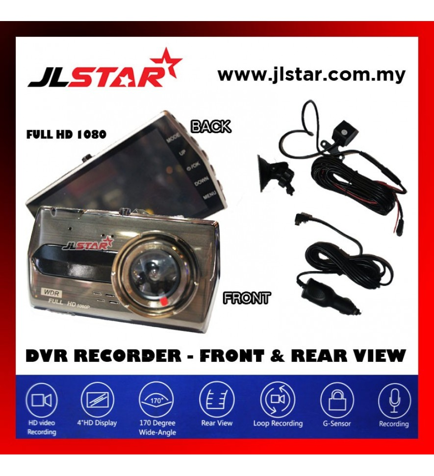 "V5 3.5"" FRONT REAR CAR DRIVING RECORDER"