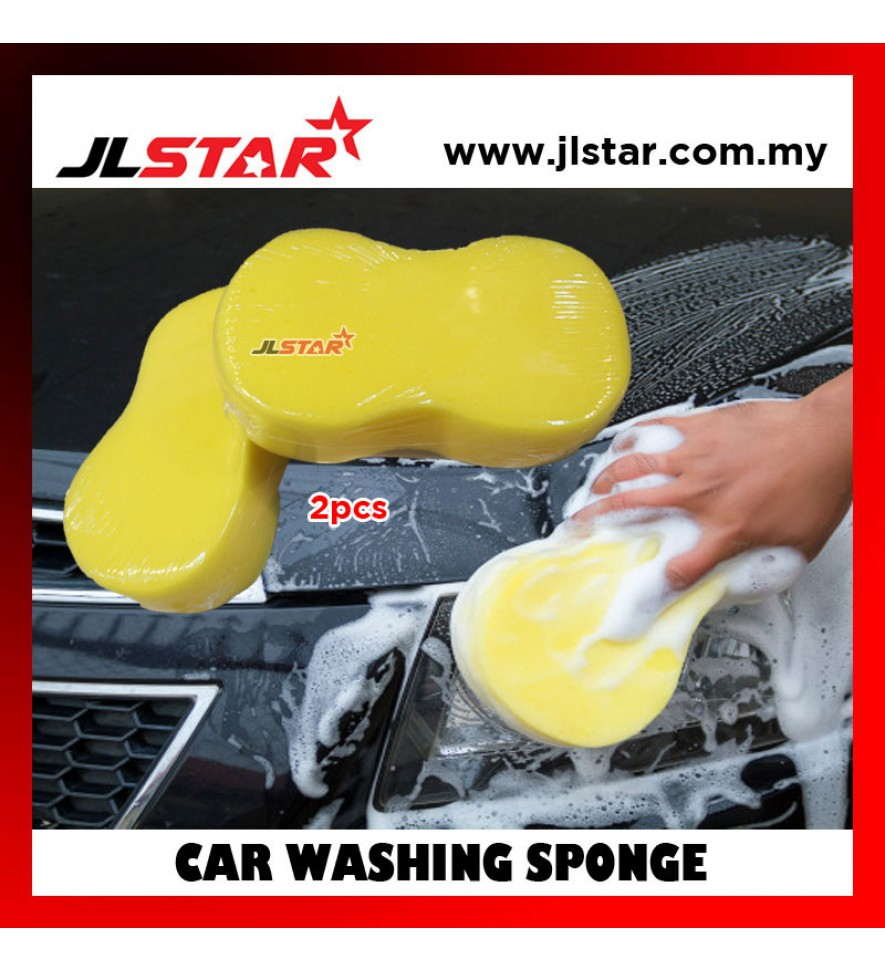 2PCS POLISHING WASHING JUMBO CAR SPONGE