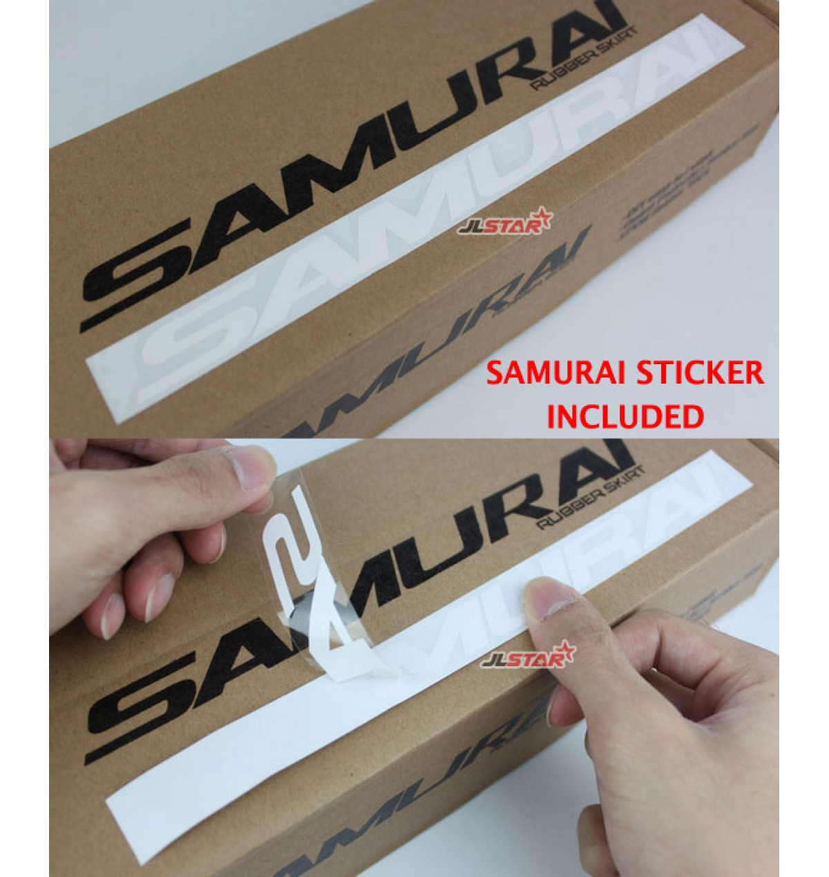 SAMURAI RUBBER SKIRT CAR FRONT LIP BUMPER RUBBER STRIP - CARBON