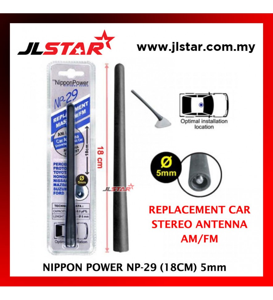 NIPPON POWER NP-29 REPLACEMENT CAR STEREO ANTENNA AM / FM 18CM