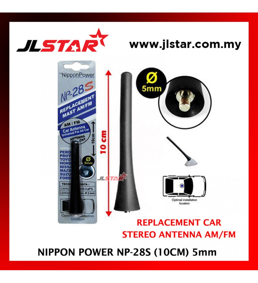 NIPPON POWER NP-28S REPLACEMENT CAR STEREO ANTENNA AM / FM 10CM