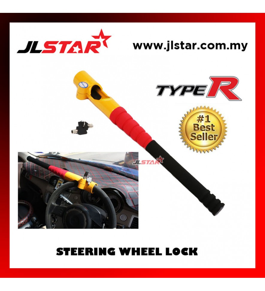 BASEBALL CAR STEERING WHEEL LOCK SECURITY SAFETY ANTI THEFT