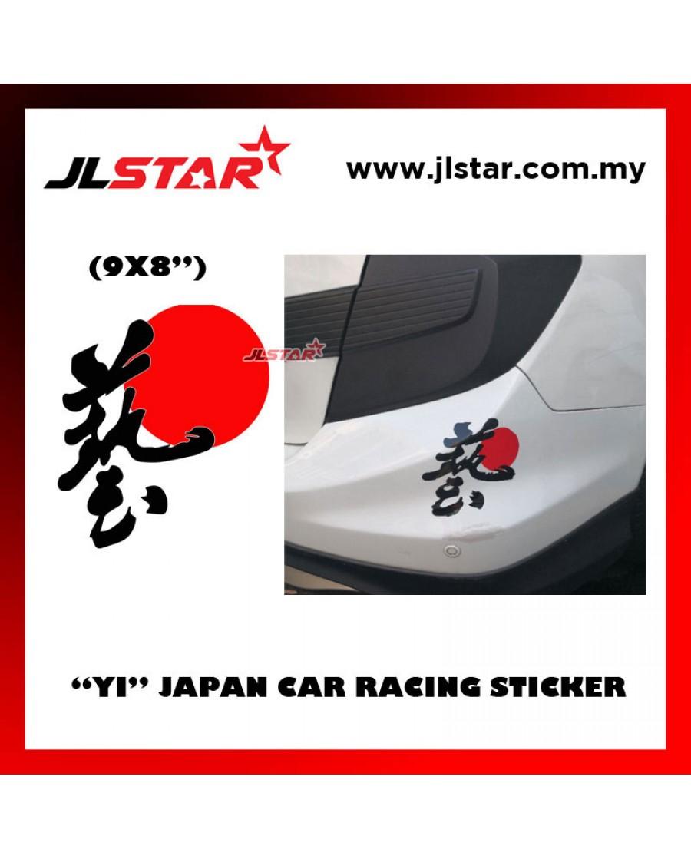 Yi js racing waza japan jdm car bumper sticker decal vinyl 9x8