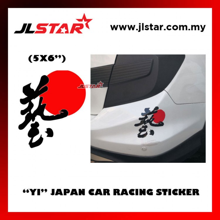 "Yi JS RACING WAZA JAPAN JDM CAR BUMPER STICKER DECAL VINYL 5x6"" - COLOR BLACK"