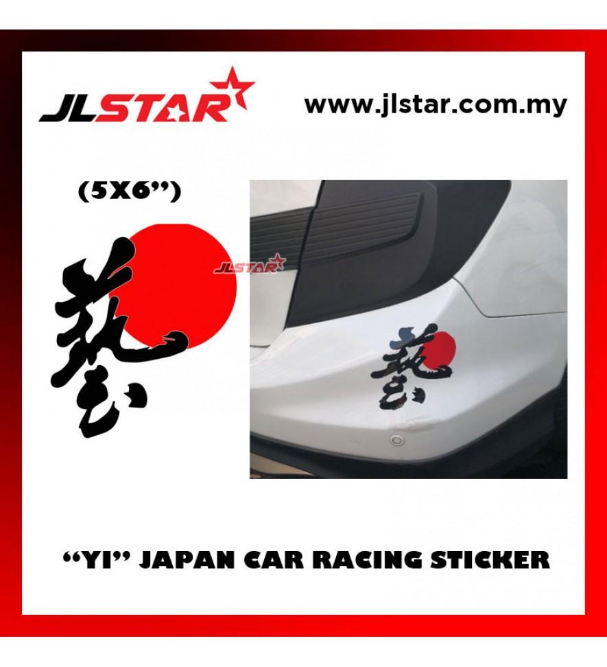 "Yi JS RACING WAZA JAPAN JDM CAR BUMPER STICKER DECAL VINYL 5x6"" - COLOR BLACK"