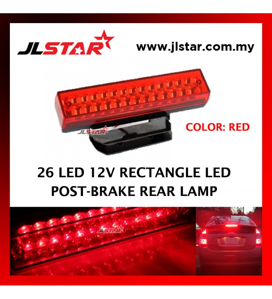 26 LED 12V RECTANGLE LED POST-BRAKE REAR LAMP - RED