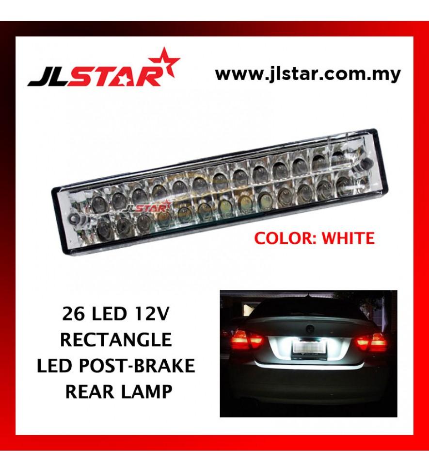 26 LED 12V RECTANGLE LED POST-BRAKE REAR LAMP - WHITE