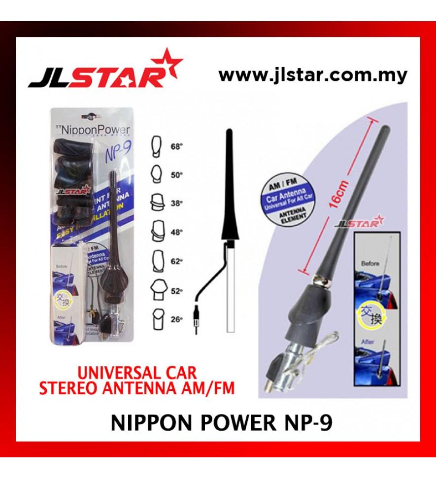 NIPPON POWER NP-9 REPLACEMENT CAR STEREO ANTENNA AM / FM 16CM