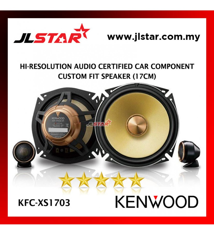 KENWOOD KFC-XS1703 HIGH RESOLUTION AUDIO CAR COMPONENT CUSTOM FIT SPEAKER 17CM