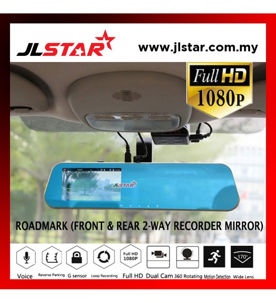 ROADMARK REAR & FRONT 2 WAY CAR RECORDER BLUE MIRROR REVERSE DASH CAM  CAMERA