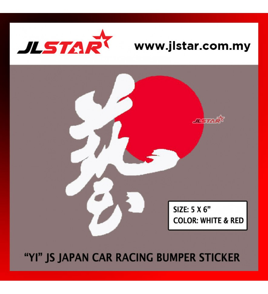 "YI JS RACING WAZA JAPAN JDM CAR BUMPER STICKER DECAL VINYL 5X6"" WHITE & RED"